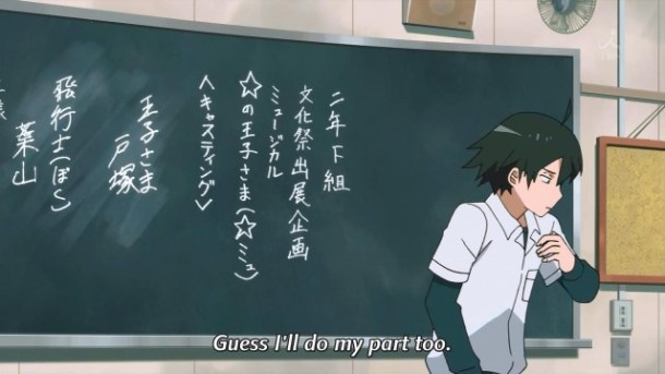 [Commie] Yahari Ore no Seishun Love Comedy wa Machigatteiru - My Teenage RomCom SNAFU - 10 [48865042].mkv_snapshot_14.02_[2013.06.26_14.25.47]