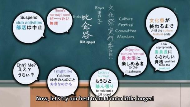 [Doki] Yahari Ore no Seishun Love Come wa Machigatteiru. - 09 (1280x720 Hi10P AAC) [6EDD3035].mkv_snapshot_23.57_[2013.06.25_16.45.23]