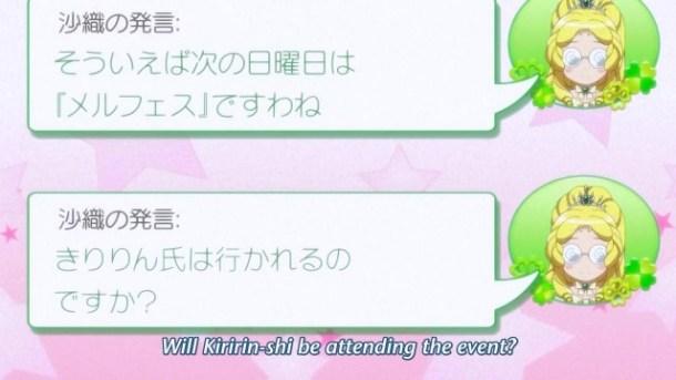 [EveTaku] Ore no Imouto ga Konnani Kawaii Wake ga Nai 2 - 10 (1280x720 x264-Hi10P AAC)[820136ED].mkv_snapshot_04.52_[2013.06.23_10.14.00]