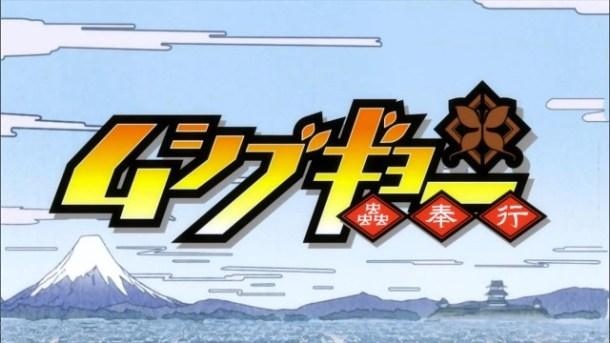 [HorribleSubs] Mushibugyo - 05 [1080p].mkv_snapshot_00.17_[2013.06.06_10.59.32]