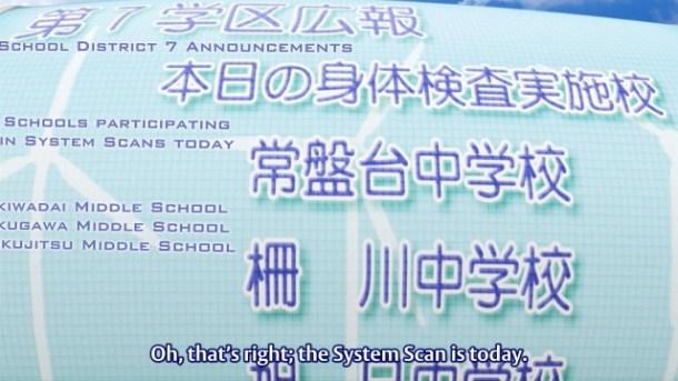 [Chihiro]_To_Aru_Kagaku_no_Railgun_-_01_[1280x720_Blu-ray_FLAC][6B774195].mkv_snapshot_03.50_[2013.07.19_14.27.59]