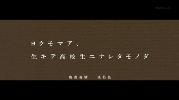[Commie] Monogatari Series Second Season - 02 [0525096C].mkv_snapshot_01.00_[2013.07.21_00.10.44]
