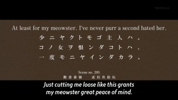 [Commie] Monogatari Series Second Season - 02 [0525096C].mkv_snapshot_12.21_[2013.07.26_23.09.35]