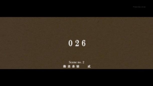 [Commie] Monogatari Series Second Season - 04 [5EBDF02D].mkv_snapshot_00.03_[2013.07.28_16.31.01]