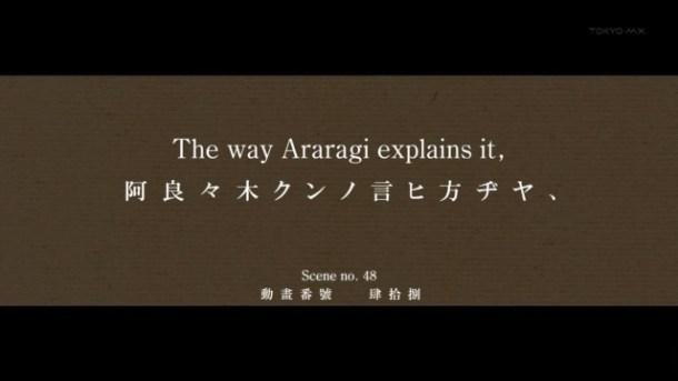 [Commie] Monogatari Series Second Season - 04 [5EBDF02D].mkv_snapshot_03.34_[2013.07.28_17.07.01]