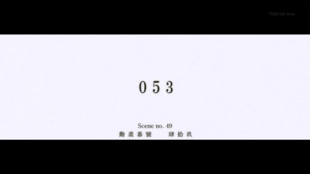 [Commie] Monogatari Series Second Season - 04 [5EBDF02D].mkv_snapshot_03.39_[2013.07.28_17.07.44]