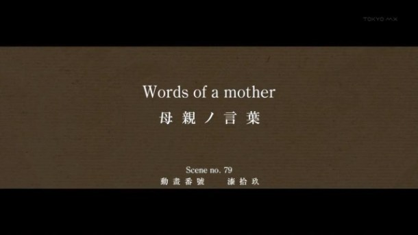 [Commie] Monogatari Series Second Season - 04 [5EBDF02D].mkv_snapshot_05.04_[2013.07.28_17.19.03]