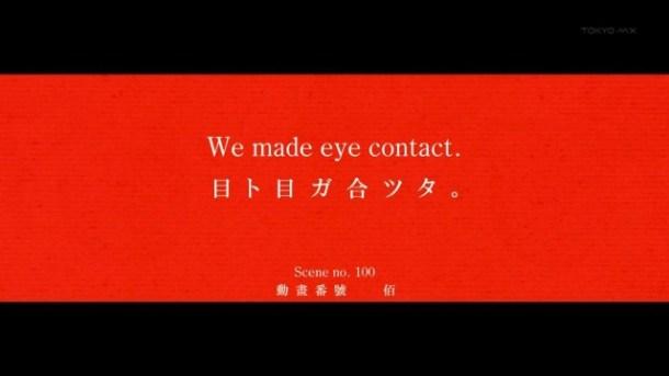 [Commie] Monogatari Series Second Season - 04 [5EBDF02D].mkv_snapshot_05.43_[2013.07.28_17.43.30]