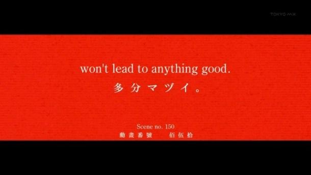 [Commie] Monogatari Series Second Season - 04 [5EBDF02D].mkv_snapshot_08.16_[2013.07.28_17.59.55]