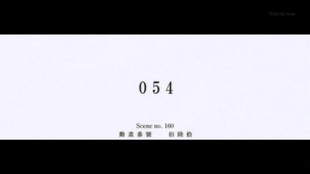 [Commie] Monogatari Series Second Season - 04 [5EBDF02D].mkv_snapshot_08.33_[2013.07.28_18.00.28]