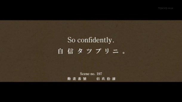 [Commie] Monogatari Series Second Season - 04 [5EBDF02D].mkv_snapshot_10.42_[2013.07.28_18.06.48]