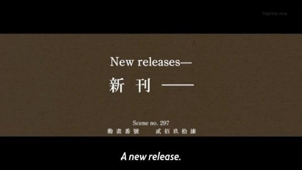 [Commie] Monogatari Series Second Season - 04 [5EBDF02D].mkv_snapshot_13.30_[2013.07.28_20.02.58]