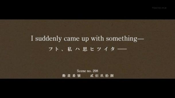 [Commie] Monogatari Series Second Season - 04 [5EBDF02D].mkv_snapshot_13.33_[2013.07.28_20.03.17]