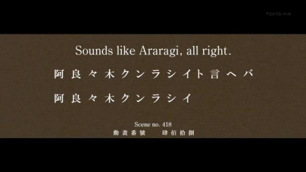 [Commie] Monogatari Series Second Season - 04 [5EBDF02D].mkv_snapshot_19.35_[2013.07.28_21.05.53]
