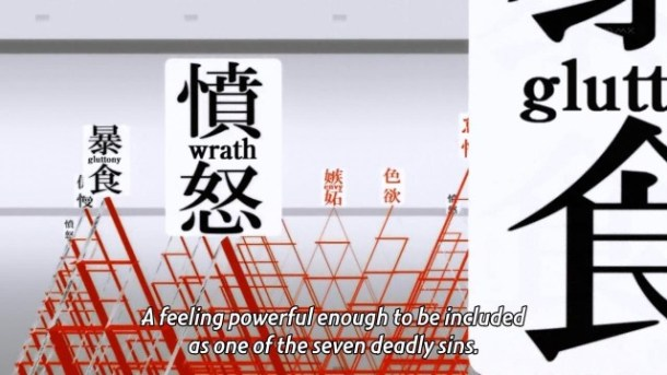 [Commie] Monogatari Series Second Season - 04 [5EBDF02D].mkv_snapshot_20.44_[2013.07.28_21.17.18]