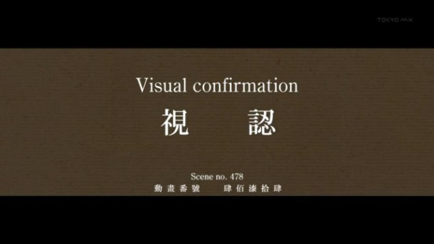 [Commie] Monogatari Series Second Season - 04 [5EBDF02D].mkv_snapshot_22.13_[2013.07.28_21.19.46]