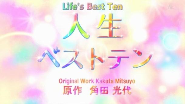 [Commie] Otona Joshi no Anime Time 2 - 02 [026BA528].mkv_snapshot_01.39_[2013.07.21_14.00.12]