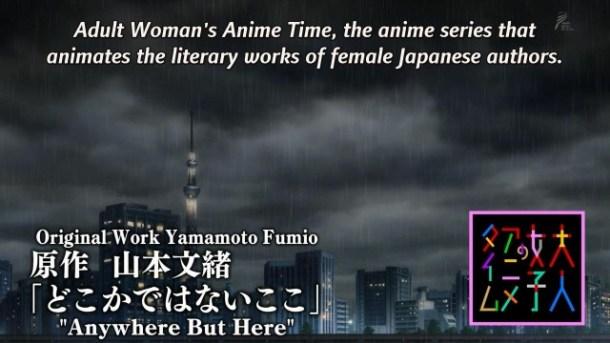 [Commie] Otona Joshi no Anime Time 2 - 02 [026BA528].mkv_snapshot_25.04_[2013.07.21_14.25.44]