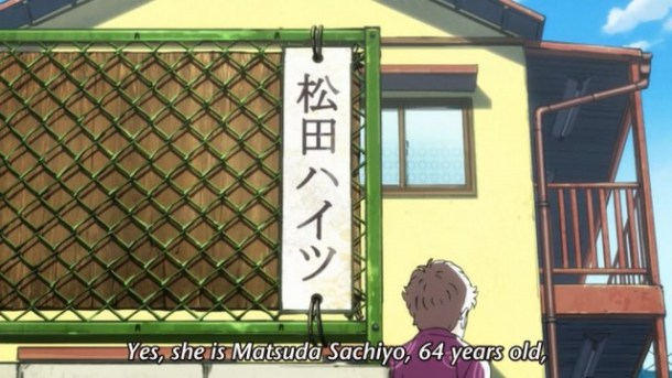 [Commie] Saint Young Men OVA - 01 [DVD 576p AAC] [CBF535E4].mkv_snapshot_01.08_[2013.07.05_13.18.34]