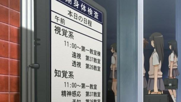 [Elysium]To.Aru.Kagaku.no.Railgun.EP01(BD.720p.Hi10P.AAC)[EBA3B1F1].mkv_snapshot_05.35_[2013.07.19_14.59.29]