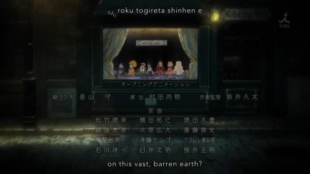 [EveTaku] Rozen Maiden Zurückspulen - 01 (10-bit 720p AAC)[B944C00D].mkv_snapshot_22.56_[2013.07.07_20.58.11]