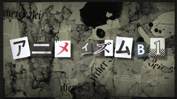 [HorribleSubs] Danganronpa - The Animation - 03 [720p].mkv_snapshot_00.06_[2013.07.20_11.59.28]