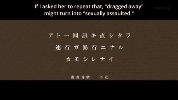 [HorribleSubs] Monogatari Series Second Season - 01 [720p].mkv_snapshot_04.45_[2013.07.25_23.52.06]