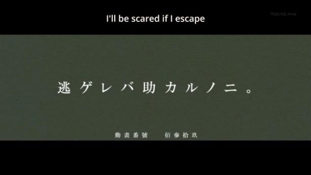 [HorribleSubs] Monogatari Series Second Season - 01 [720p].mkv_snapshot_06.27_[2013.07.25_18.08.33]