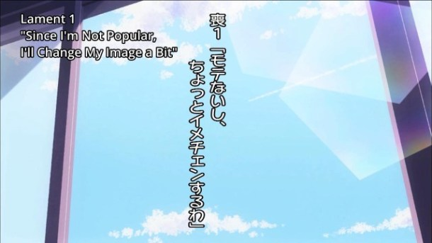 [HorribleSubs] Watamote - 01 [720p].mkv_snapshot_03.55_[2013.07.09_14.37.42]