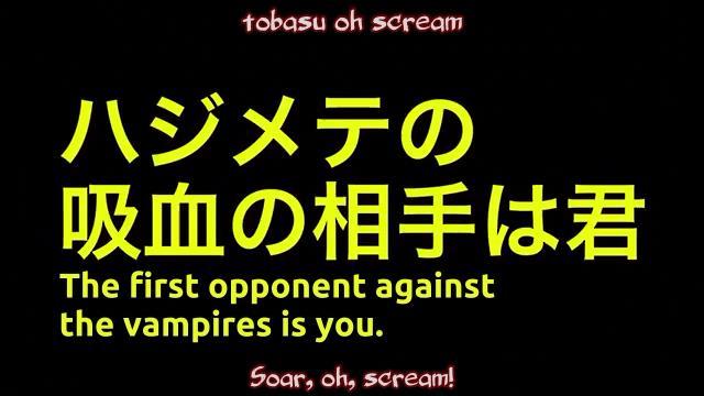 [Kaitou-Kyuubi]_Blood_Lad_-_PV1_[360p][B7A6F0A1].mkv_snapshot_00.18_[2013.07.03_09.51.28]