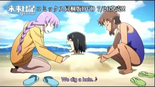Mirai Nikki Redial OVA (LQ) (360 AAC).mkv_snapshot_07.10_[2013.07.18_15.33.42]