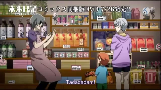 Mirai Nikki Redial OVA (LQ) (360 AAC).mkv_snapshot_12.17_[2013.07.18_15.50.33]