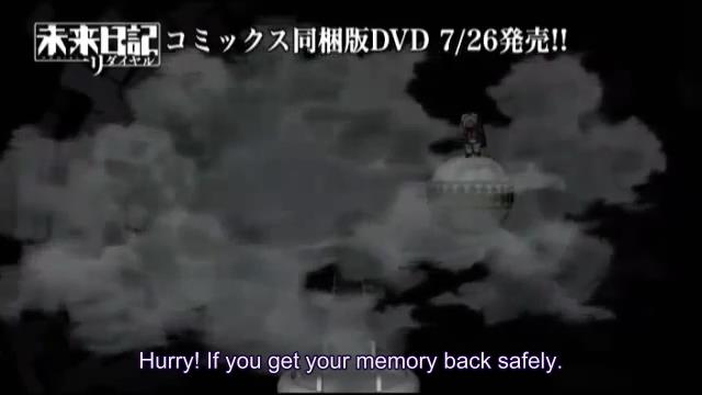 Mirai Nikki Redial OVA (LQ) (360 AAC).mkv_snapshot_20.10_[2013.07.18_17.44.36]