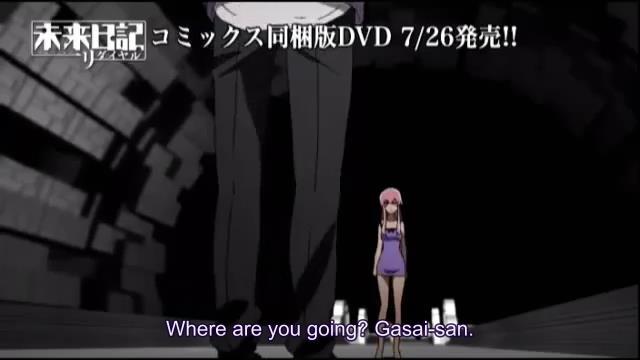Mirai Nikki Redial OVA (LQ) (360 AAC).mkv_snapshot_20.40_[2013.07.18_17.45.16]