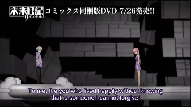Mirai Nikki Redial OVA (LQ) (360 AAC).mkv_snapshot_22.11_[2013.07.18_17.53.51]