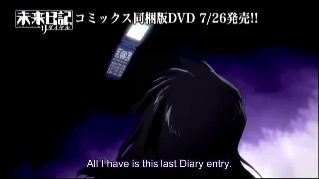 Mirai Nikki Redial OVA (LQ) (360 AAC).mkv_snapshot_27.19_[2013.07.18_17.59.56]