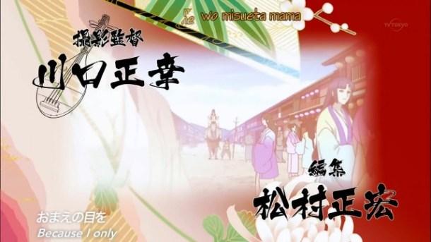 [Tsuki]_Gifuu_Doudou!!_Kanetsugu_to_Keiji_-_01_[720p][42EC88A1].mkv_snapshot_07.46_[2013.07.05_00.51.26]