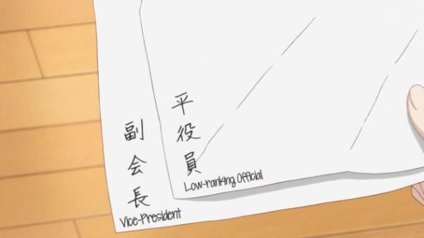 [Commie] Love Lab - 02 [155EF1F3].mkv_snapshot_16.07_[2013.08.07_19.47.23]