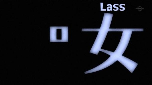 [Commie] Watashi ga Motenai no wa Dou Kangaete mo Omaera ga Warui! - 05 [74CD70D9].mkv_snapshot_00.27_[2013.08.10_00.41.14]