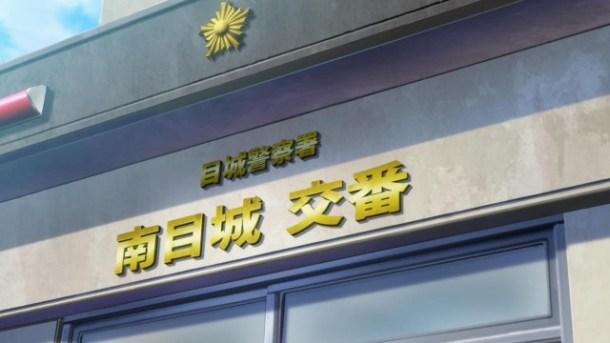 [Doki] Onii-chan Dakedo Ai Sae Areba Kankeinai yo ne - 01v2 (1280x720 Hi10P BD AAC) [3E79DA30].mkv_snapshot_02.02_[2013.07.24_15.53.04]