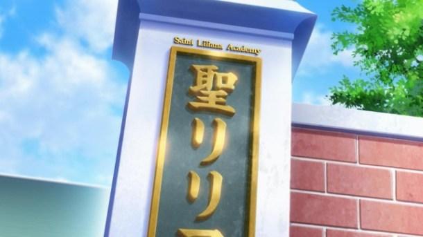 [Doki] Onii-chan Dakedo Ai Sae Areba Kankeinai yo ne - 01v2 (1280x720 Hi10P BD AAC) [3E79DA30].mkv_snapshot_15.10_[2013.07.24_16.09.44]