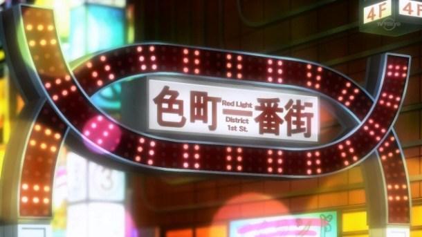 [FTW]_Watashi_ga_Motenai_no_wa_Dou_Kangaetemo_Omaera_ga_Warui_-_05_[720p][FEB26141].mkv_snapshot_19.20_[2013.08.10_03.38.43]
