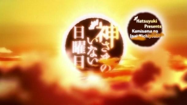 [Hatsuyuki]_Kamisama_no_Inai_Nichiyoubi_-_05_[10bit][1280x720][15EA450F].mkv_snapshot_00.45_[2013.08.14_12.42.11]