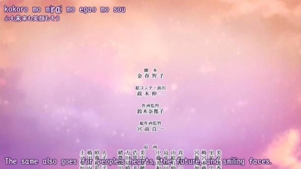 [Hatsuyuki]_Kamisama_no_Inai_Nichiyoubi_-_05_[10bit][1280x720][15EA450F].mkv_snapshot_22.43_[2013.08.14_15.58.45]