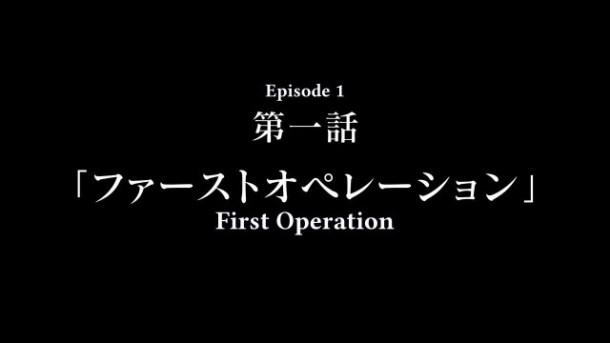 [NFP] Vividred Operation - 01 (1280x720 Hi10P BD AAC) [FD5EDF71].mkv_snapshot_03.17_[2013.07.25_14.43.40]