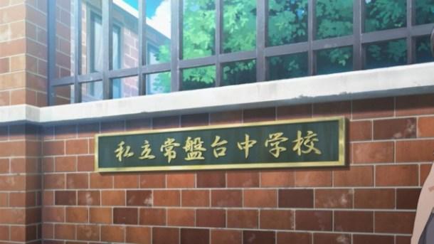 [Tsundere] To Aru Kagaku no Railgun - 01 [BDRip h264 1280x720 FLAC][B81B8DED].mkv_snapshot_05.29_[2013.08.20_17.54.08]