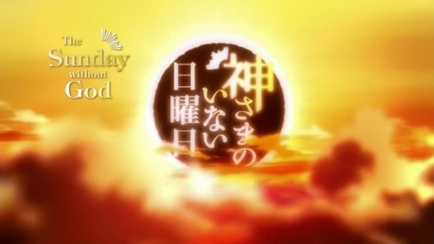 [Vivid] Kamisama no Inai Nichiyoubi - 05 [42E945F7].mkv_snapshot_00.46_[2013.08.13_11.42.56]