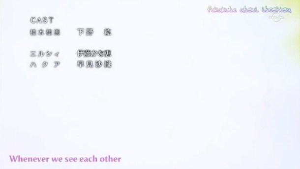 [Vivid] The World God Only Knows - Goddesses Arc - 05 [CD499C6E].mkv_snapshot_22.45_[2013.08.20_15.30.03]