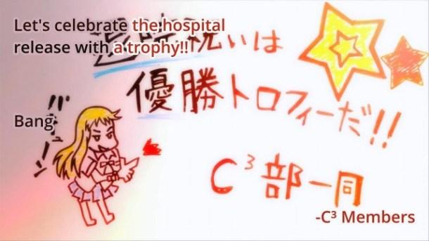 [HorribleSubs] Stella Jogakuin Koutouka C3-bu - 07 [720p].mkv_snapshot_15.05_[2013.09.12_19.31.26]