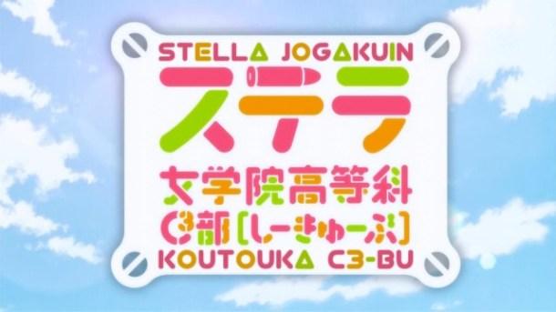 [Vivid] Stella Jogakuin Koutouka C3-bu - 05 [AC706BBF].mkv_snapshot_00.35_[2013.09.11_15.20.02]